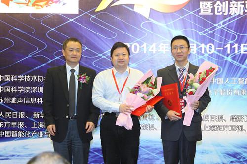 清华大学电子系团队获得第四届吴文俊人工智能科学技术奖