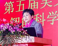 """第五届""""吴文俊人工智能科学技术奖""""揭晓"""