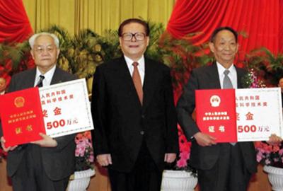 国家主席江泽民给首届国家最高科学技术奖获得者吴文俊颁奖
