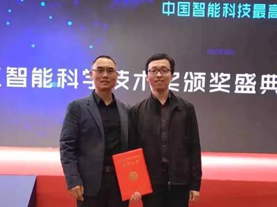 揭秘中国人工智能最高奖的来龙去脉