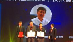 """第六届""""吴文俊人工智能科学技术奖""""揭晓"""