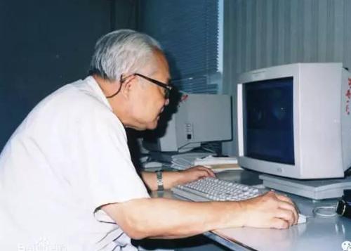 """吴文俊与中科大的""""情缘"""""""