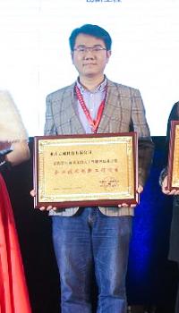 """云威科技荣获""""第七届吴文俊人工智能科技进步奖企业技术创新工程项目"""""""