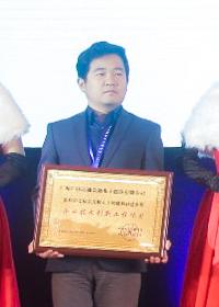 """广电运通获""""中国人工智能最高奖"""",与顶尖专家展开国际合作!"""