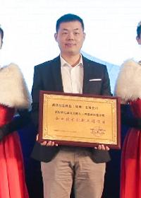 喜获吴文俊人工智能技术奖——新译科技再创佳绩