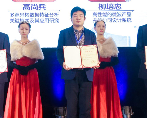 淮阴工学院一项科技成果获第七届吴文俊人工智能科学技术奖三等奖