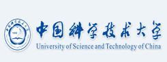 中国科学技术大学