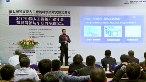 张珂殊:《智能驾驶之眼——激光雷达竞争突围之路》