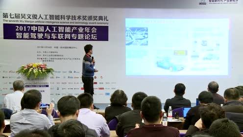黄武陵:《无人驾驶技术与未来智能出行》