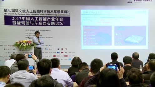 张新钰:《无人驾驶关键技术及挑战》