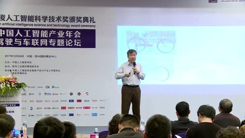 荣辉:《无人驾驶与未来》