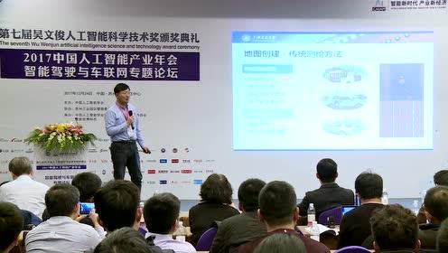 杨明:《智能车定位与环境感知》