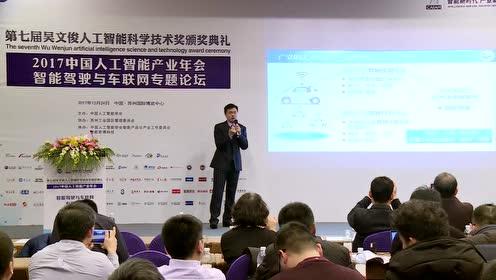 李静林:《基于车联网的智能化驾驶服务》
