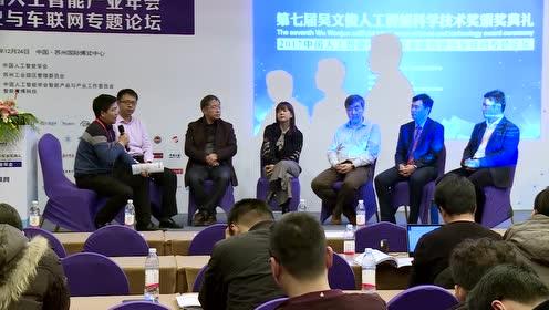 黄武陵主持圆桌对话:《智能驾驶:自主研发还是共享生态》