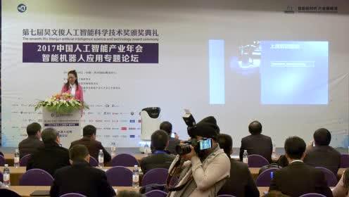支涛:《机器人求职记》