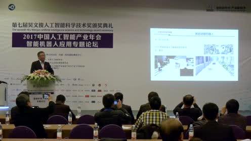 苏中:《面向非特定环境应用的智能机器人》