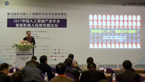 游世学:《人工智能行业应用实践》