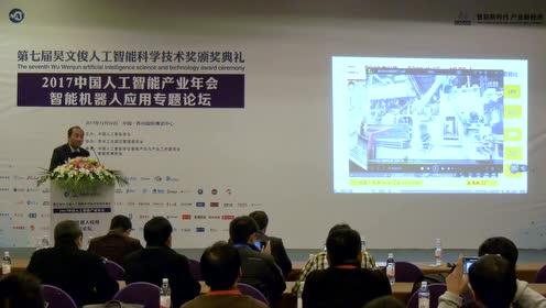 孙立宁:《机器人与人工智能创新发展》