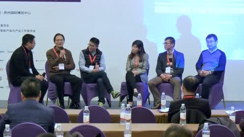 杨兴义主持圆桌对话:《展望机器智能的发展》