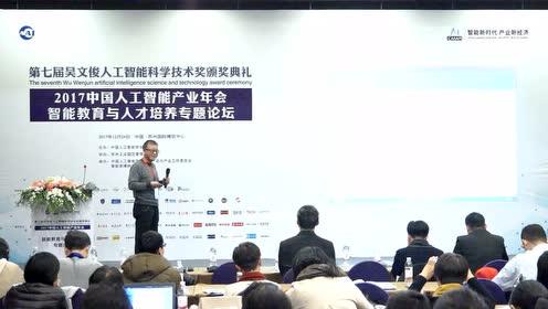 刘晓东:《混杂属性不确定数据的知识发现与语义表示》