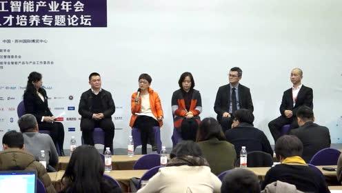 张志芬主持圆桌对话:《智能教育:AI+教育与教育+AI》