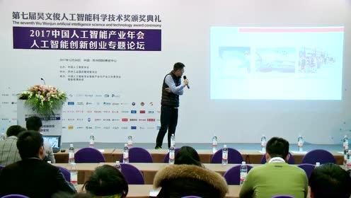 陈飞:《视觉人工智能 行业赋能进行时》