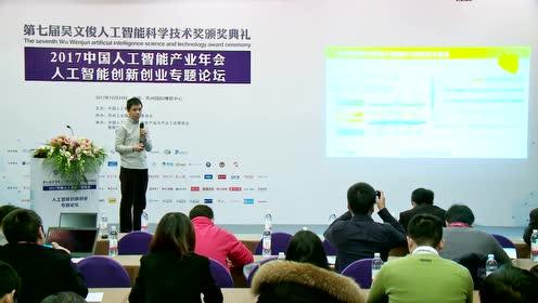 王鑫:《基于BIM+物联感知的智能建筑机电管控技术研究及应用》