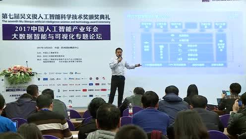 宋怀明:《数据智能 价值新生》