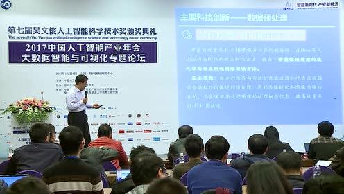 孙士保:《红外图像绘制、增强和质量评价关键技术及应用》