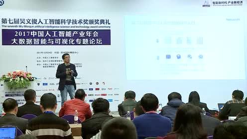 崔朝辉:《AI时代的大数据智能分析平台》