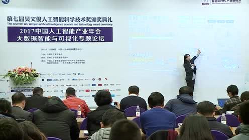冯翔:《从城市大数据到城市智能》