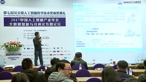 刘道伟:《数据驱动的大电网智能调控与智能产业》