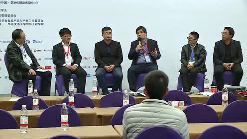 李庆武主持圆桌对话:《大数据智能:创新与变革》