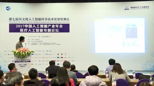 刘琦:《基于人工智能的生物和药物小分子设计及功能研究案例分享》