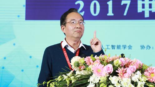陆建华:《智能科技-无限风光在未来》