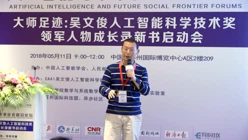 杨健:《深度学习模型的一些思考和见解》