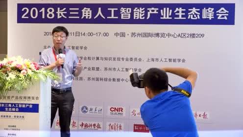 陈恩红:《智慧教育数据挖掘技术与应用》