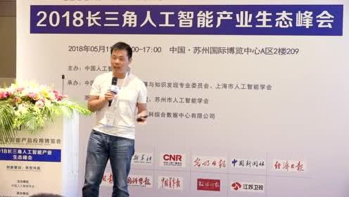 田亮:智能翻译让世界沟通无障碍