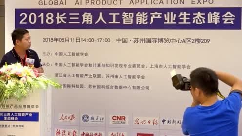熊明磊:《水下机器人在河流污染防治中的应用》