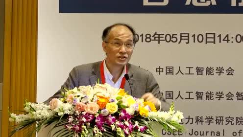 王飞跃:《新智能时代的智能经济展望》