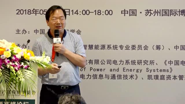 王宏安:《实时智能技术与应用》