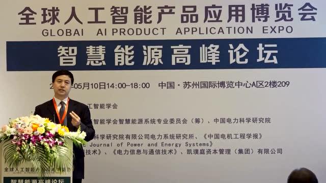 赵刚:《国家创新战略与企业家精神》