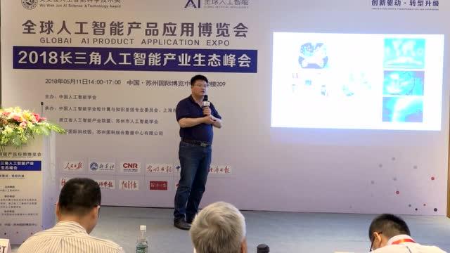姜楠:《宅智能-基于物联网的智能家居系统》