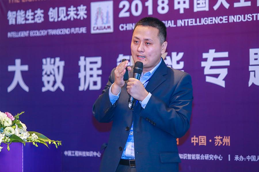 聂秀山:《大数据智能检索、分析技术研究与应用》