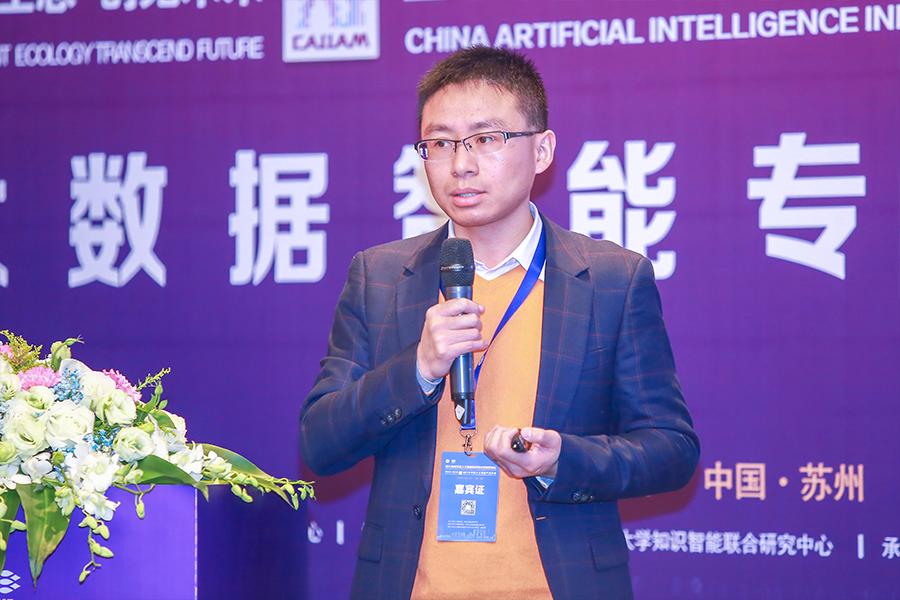 钱彦旻:《智能语音技术与产业化应用》