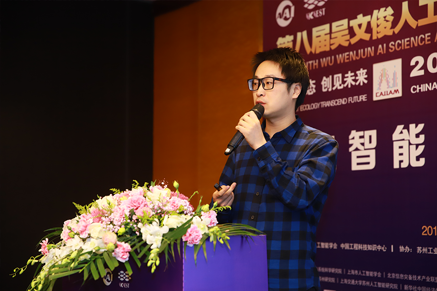 刘琦:《基于AI的个体化肿瘤新生抗原预测和分析》