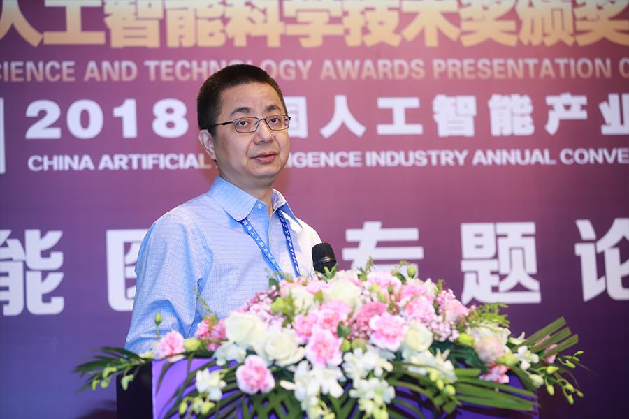 俞益洲:《人工智能在医学影像领域的应用及前景》