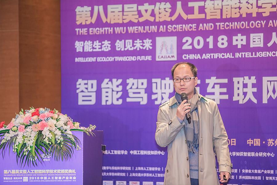 周毅:《智能网联汽车——V2X的AI之路》