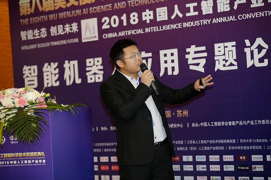 董希旺:《分布式编队合围控制技术及在无人机集群中的应用》