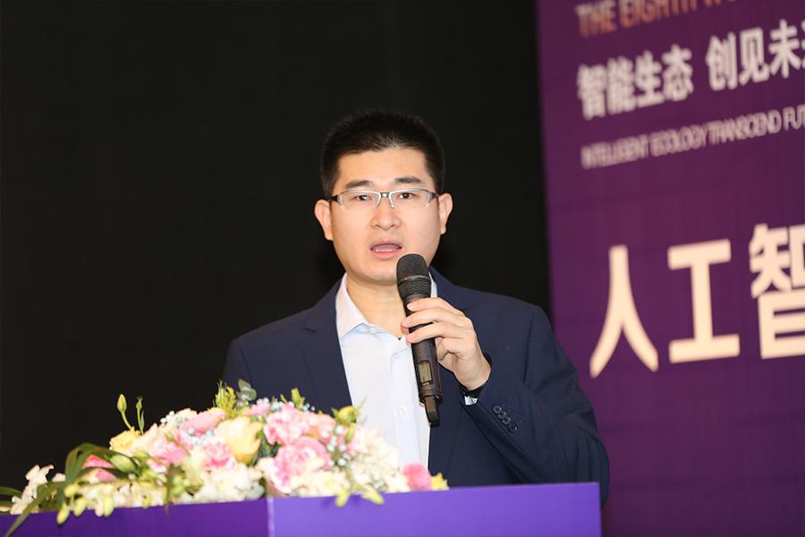 马毓昭:《专利运营与人工智能》